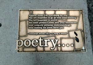 nypl-gwendolyn-brooks-poetry